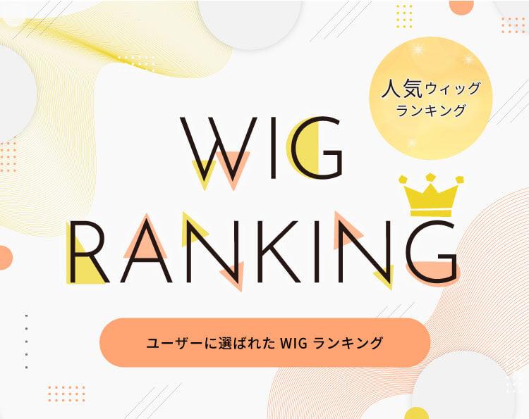 banner-rank0831.jpg